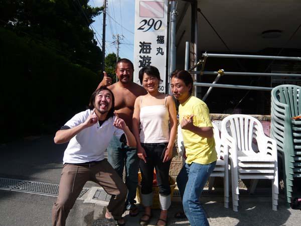 ウッチー、秋山伸子さん、古屋陸久さん